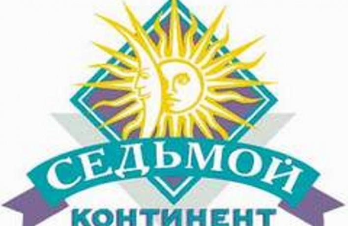 Седьмой континет на Байкальской
