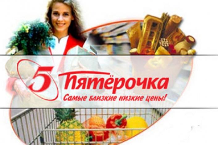 Пятерочка на Молдавской