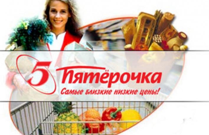 Пятерочка на Дмитровском шоссе