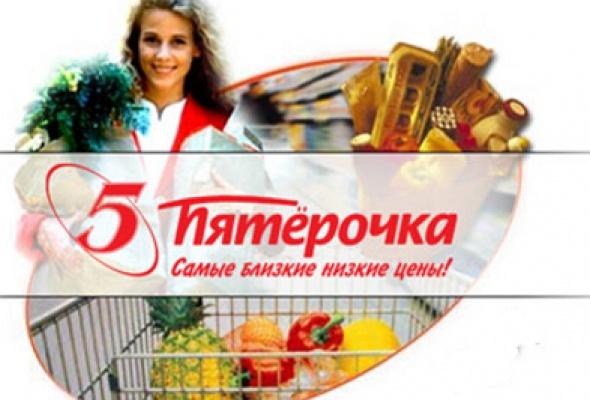 Пятерочка на Новомарьинской - Фото №0
