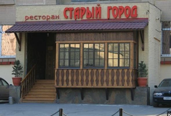 Старый городъ в Большом Саввинском переулке - Фото №0
