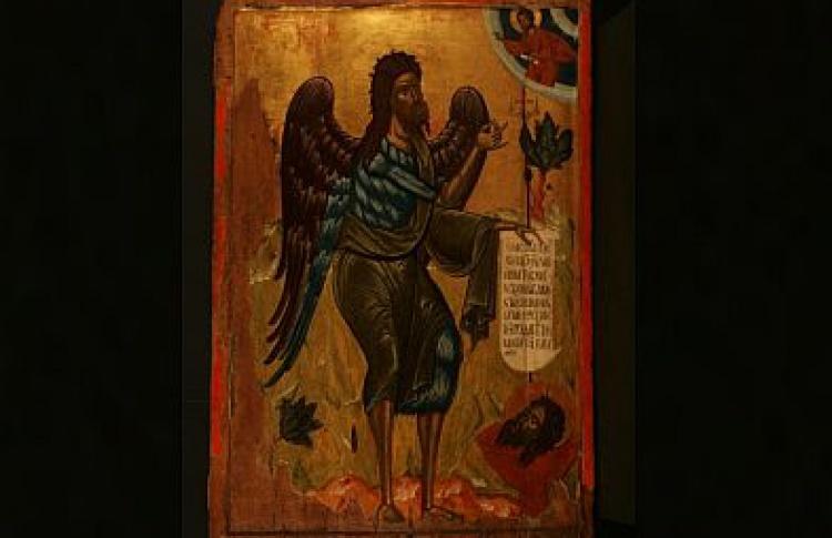 Шедевры иконописи XIII-XIX веков из музеев и частных собраний Болгарии