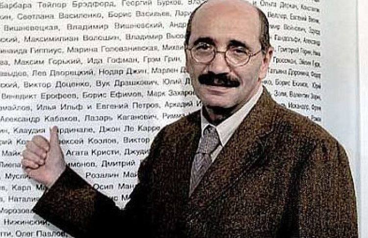 Путеводитель поКнижной ярмарке