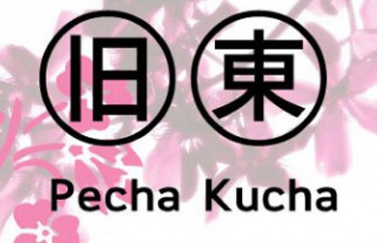 Интеллектуальное караоке Pecha Kucha
