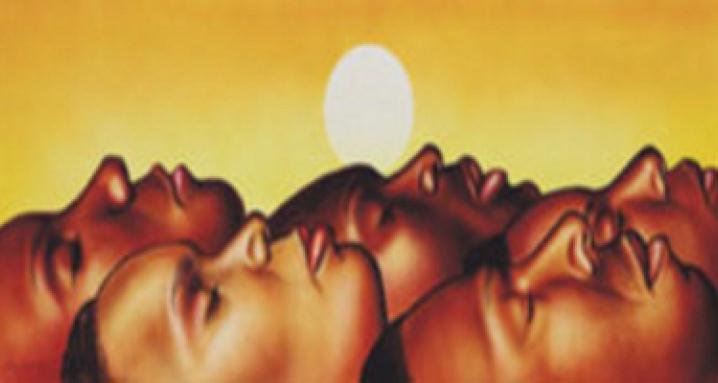 SunPeople на Енисейской