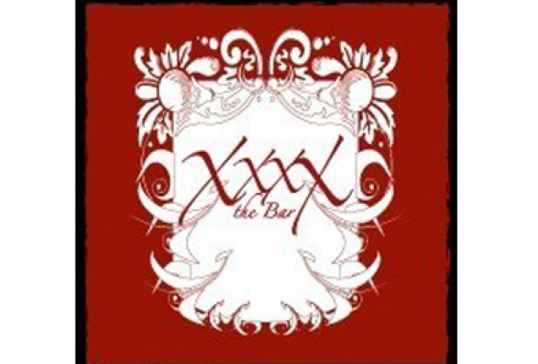 XXXX (на Крестовском острове) - Фото №0