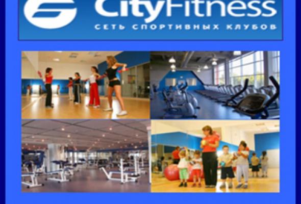 CityFitness на Молодежной - Фото №0