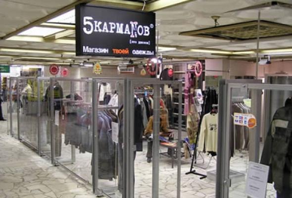 5 карманов на Комсомольской площади - Фото №0