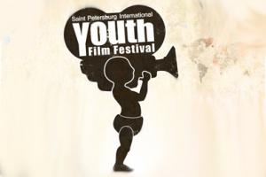 2-й Санкт-Петербургский Международный Молодежный Кинофестиваль