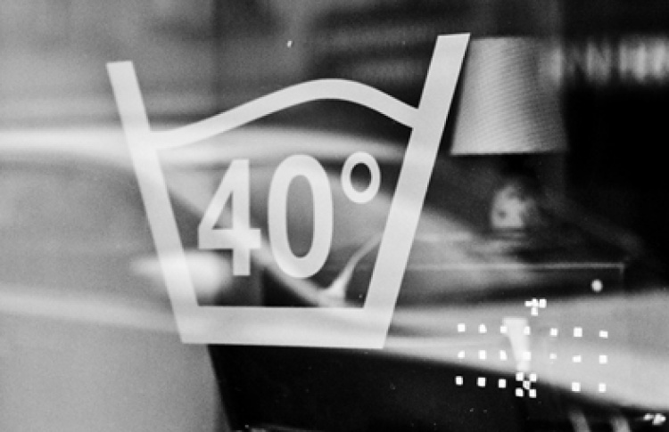 Д.Р. Стирки 40 градусов: Gender ID, Kim i Buran, Северное сияние, Сонные мишки