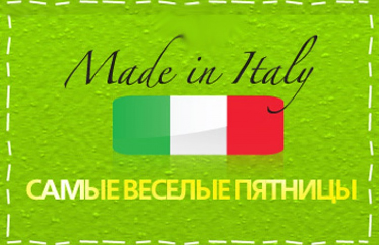 Made in Italy. DJs Kosinus, Oleg Pak, Dmitriy, Tarasov, AntonDefis