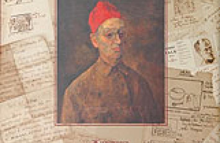 Живопись Роберта Фалька. Полный каталог произведений
