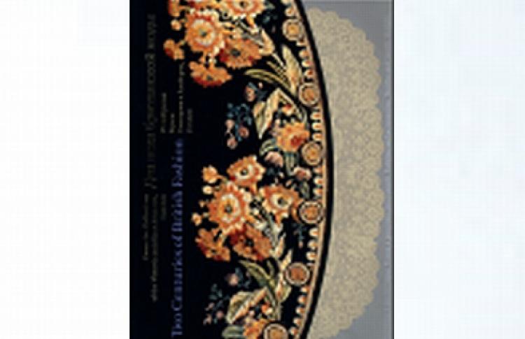 Два века британской моды. Изсобрания Музея Виктории иАльберта, Лондон