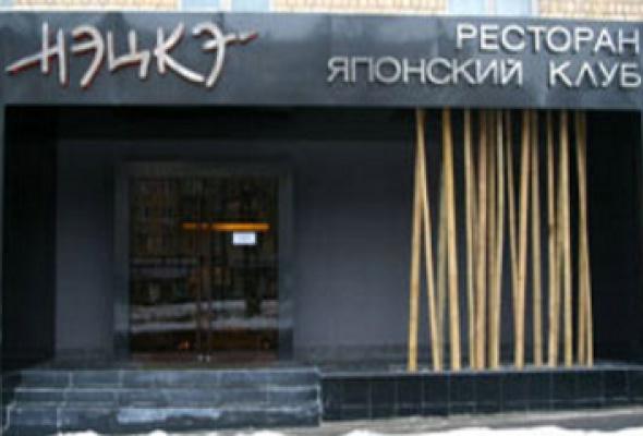 Нэцкэ на Ленинском проспекте - Фото №0