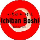 Ичибан Боши