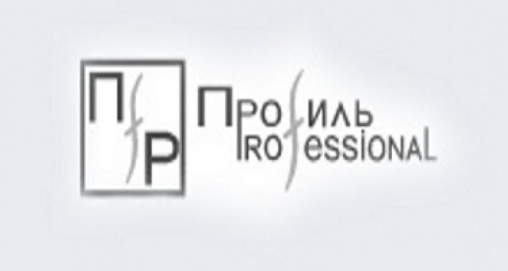 Профиль Professional на Большой Ордынке
