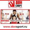ДОН Спорт на Советской (Подольск), в ЖК