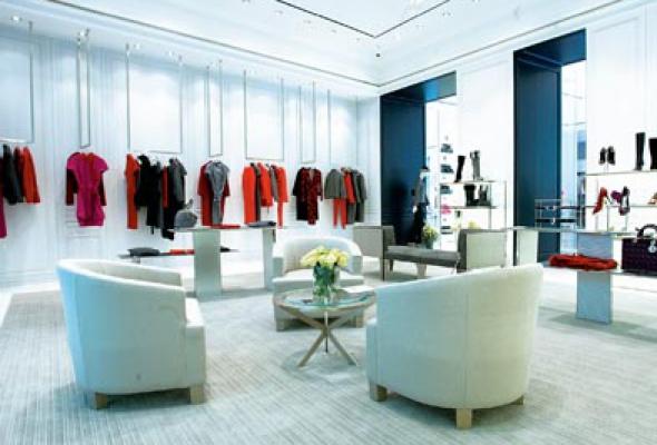Christian Dior - Фото №0