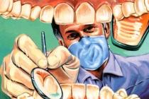 """Клиника «Стоматология """"Дантист""""»"""