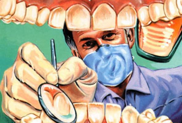 """Клиника «Стоматология """"Дантист""""» - Фото №0"""