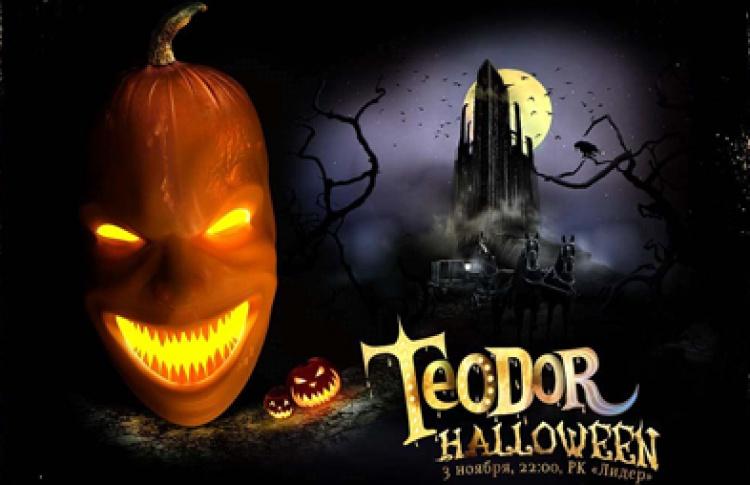 Teodor Halloween. Technoboy (Италия), Headhunterz (Голландия), Revolt, Hardimpulse