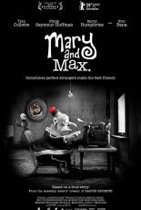 Мэри и Макс