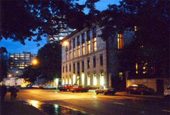 ЦДЛ (Центральный дом литераторов) - Фото №0