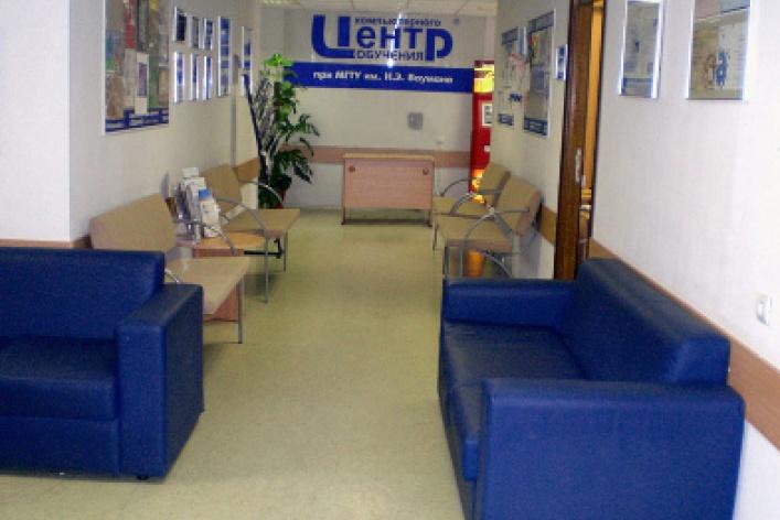 Центр компьютерного обучения