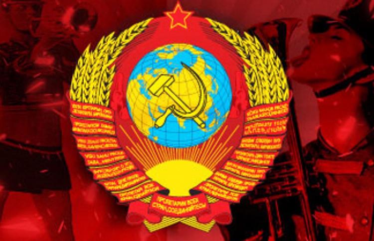 Back to USSR: DJs Klesh, Yang, Макс Вишневский