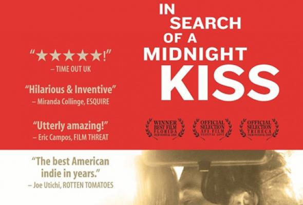 Полночный поцелуй - Фото №8