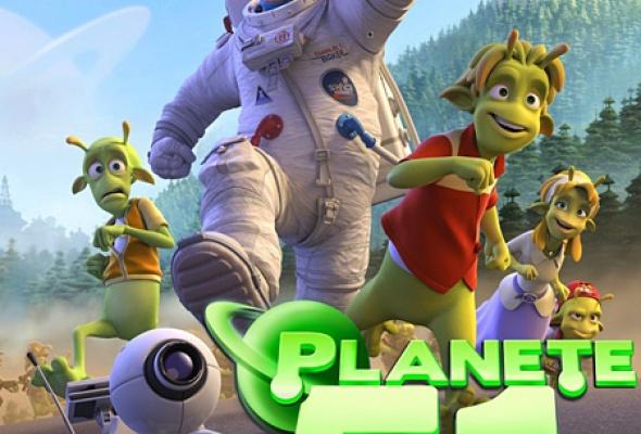 Планета 51 - Фото №23