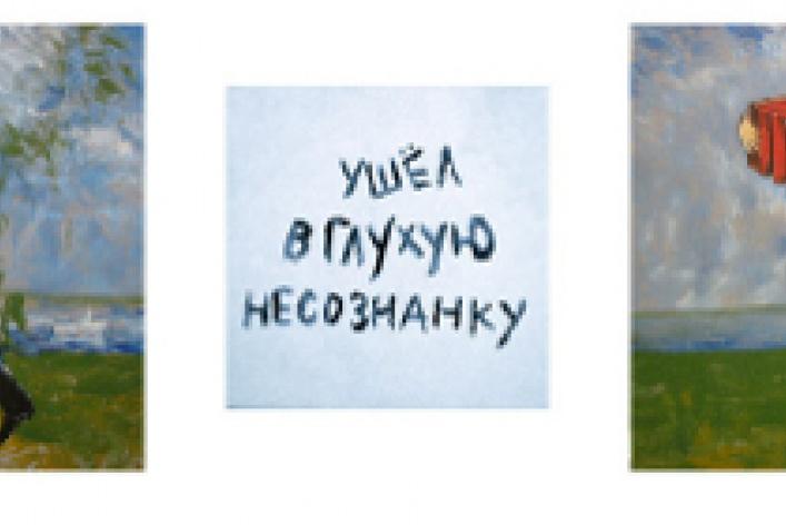 Виктор Скерсис