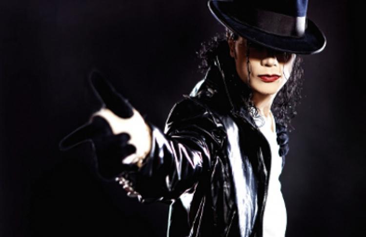 King of Pop the Show. Шоу Майкла Джексона