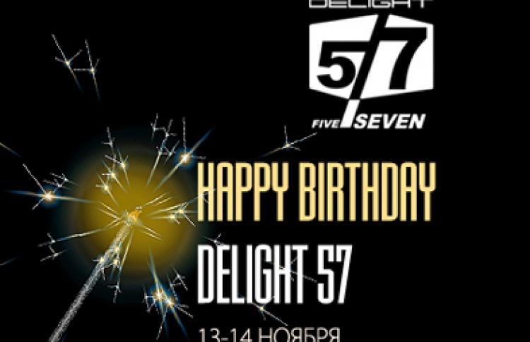 Happy Birthday Delight 5/7: день I