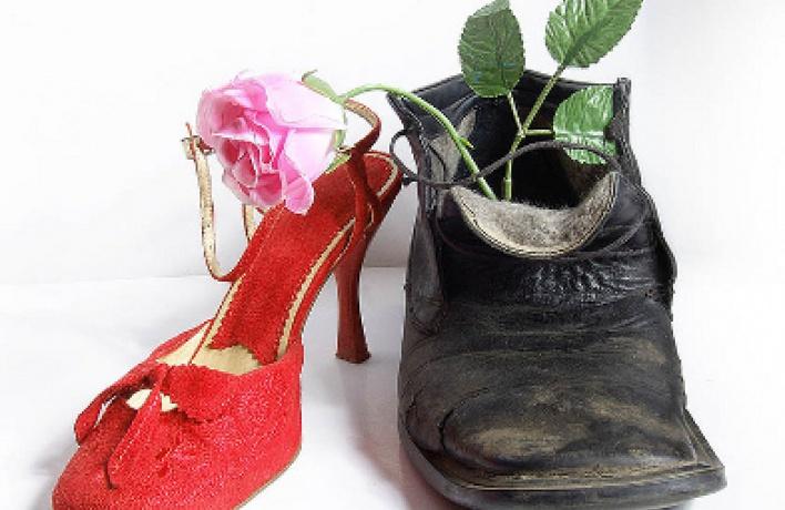 Ремонт обуви на улице Маршала Катукова