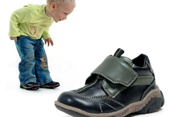 Обувь-сервис - Фото №0