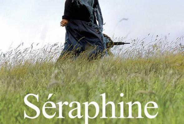 Серафина из Санлиса - Фото №5