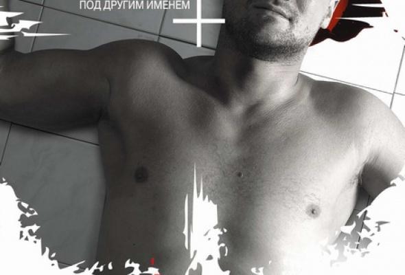 Антикиллер Д.К.: Любовь без памяти - Фото №2