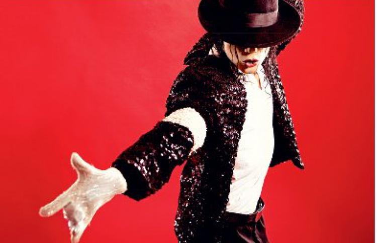 """Концерт памяти певца """"Вспоминая Майкла Джексона"""""""