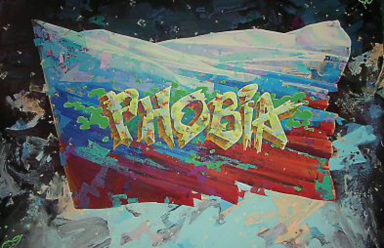 "Егор Кошелев ""Phobia"""