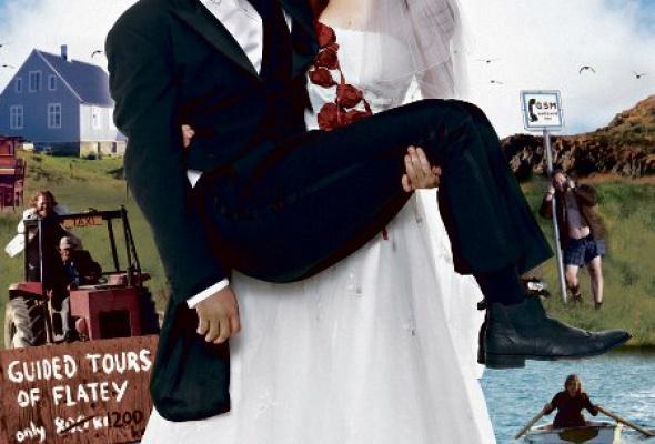 Свадьба белой ночью - Фото №0