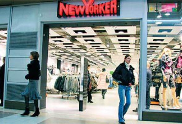 """Нью Йоркер в ТЦ """"Охотный Ряд"""" - Фото №0"""