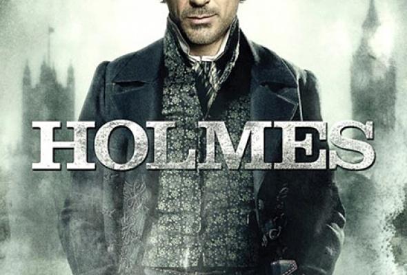 Шерлок Холмс - Фото №11