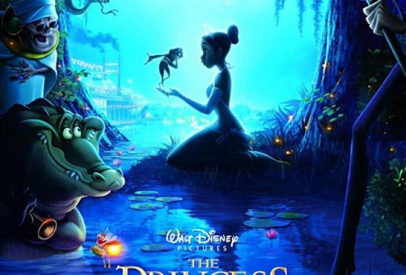 Принцесса и лягушка - Фото №2