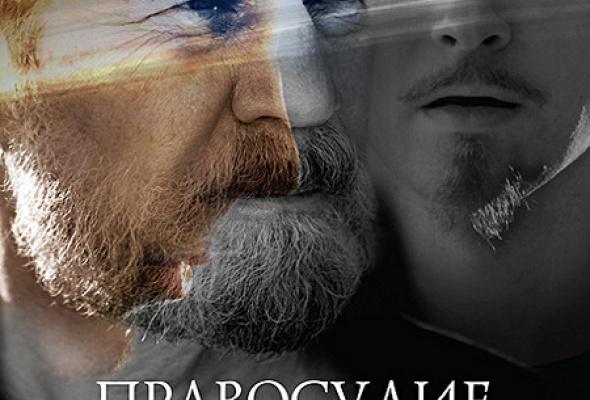 Правосудие волков - Фото №0