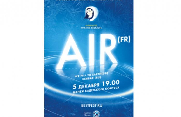 Air (Франция)