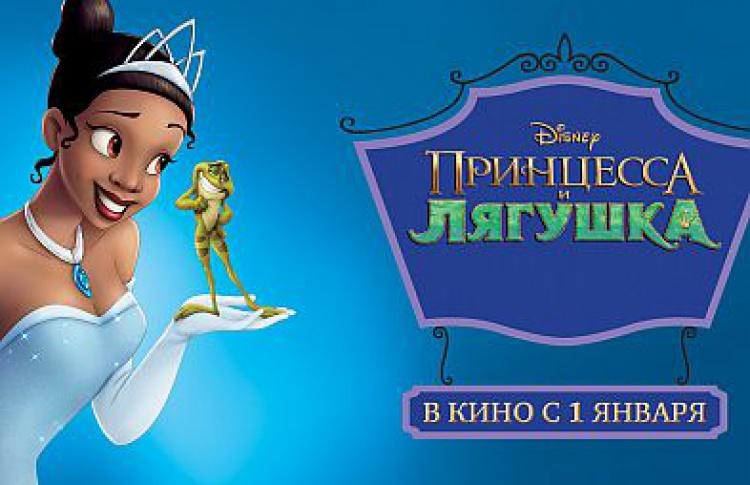 Новый год сгероями Disney