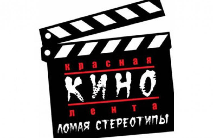 """Фестиваль """"Декабрьская ломка"""""""