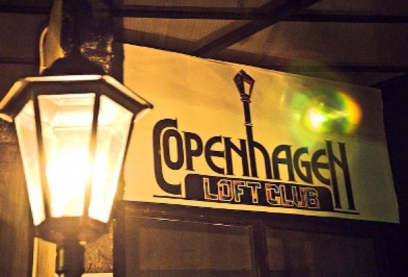 "Copenhagen Loft Club (""Арма"") - Фото №0"
