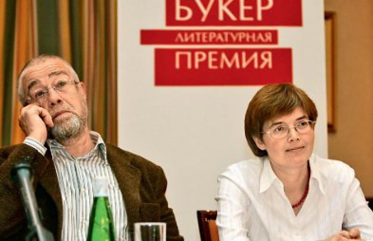 """Премия """"Русский Букер"""""""